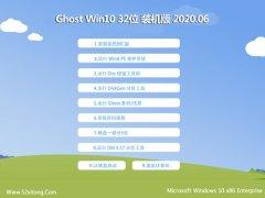 老毛桃Win10 推荐装机版32位 2020.06