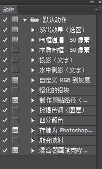 atn文件怎么用?小编教你atn格式文件怎么用的方法