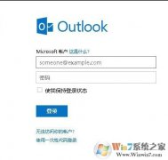 hotmail邮箱无法使用:can't reach this page 该如何办?