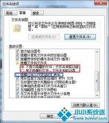 win10 64位右键添加显示/隐藏系统文件或文件扩展操作办法