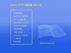 老毛桃WinXP 可靠装机版 2021.01